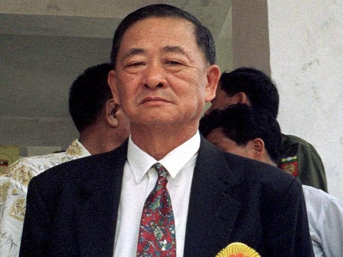 Lo Hsing Han