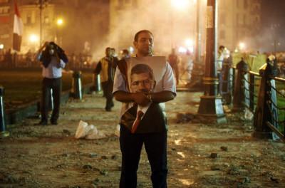 Morsi poster
