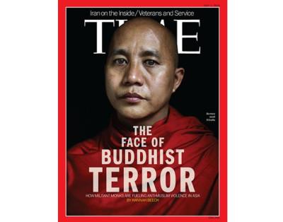 Saydaw Wirath
