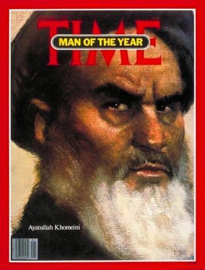 Ayatullah Khomeini