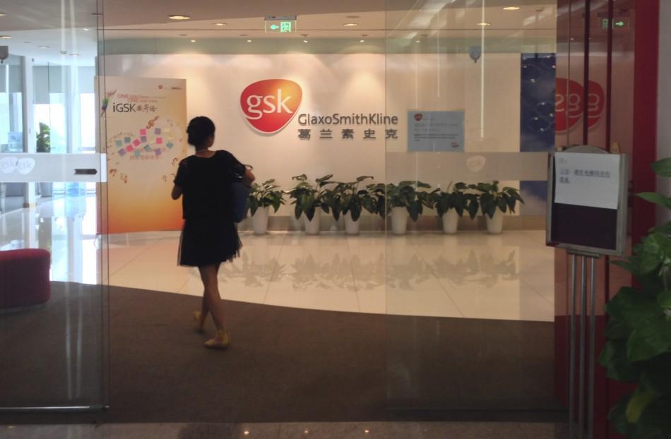 GlaxoSmithKline China