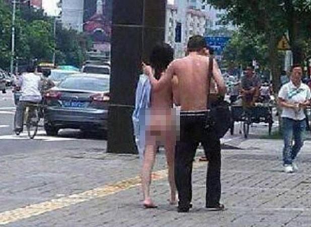 China Couple