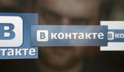 Edward Snowden Offered Job Russian Facebook