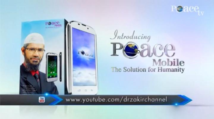 Islamic smartphone