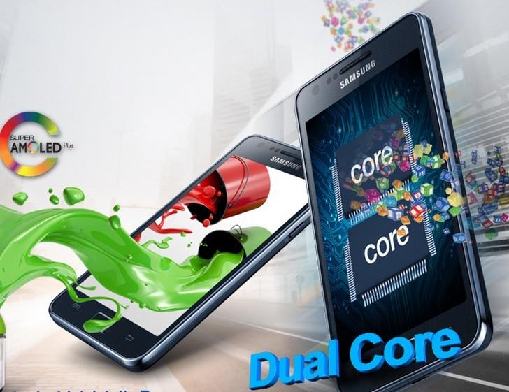 Samsung Galaxy S2 Plus