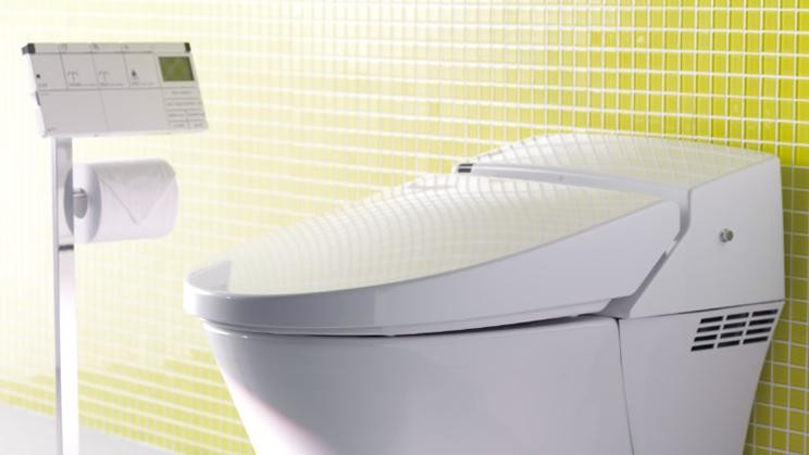 satis luxury toilet
