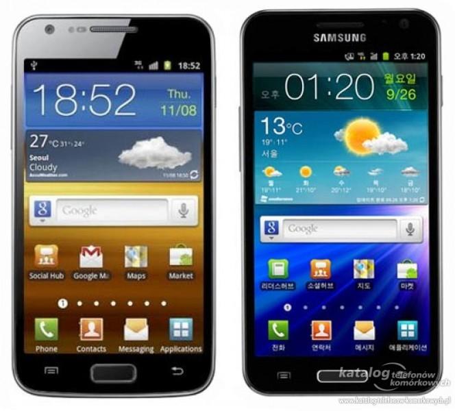 Samsung begint uitrol Jelly Bean-update voor Galaxy S II ...