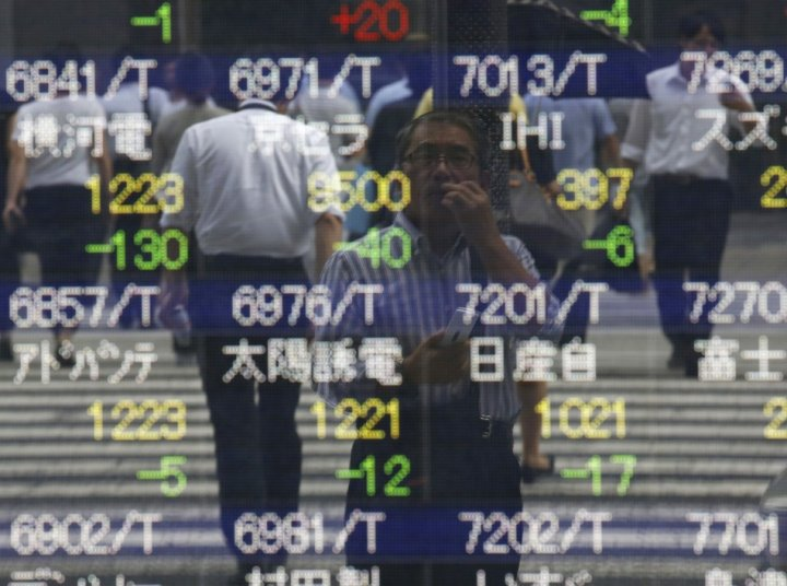 Asian markets outside Japan trade higher on 12 August