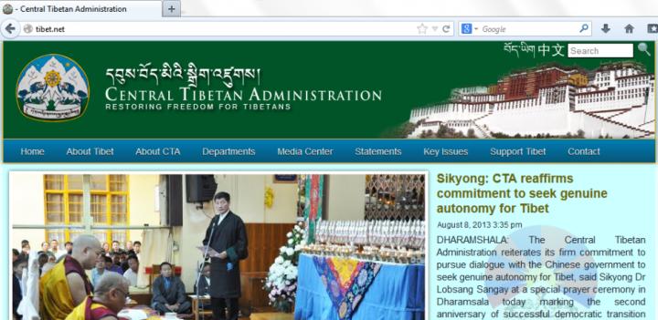 Central Tibetan Administration Website