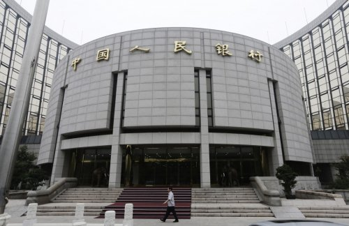 the headquarters of the People's Bank of China (PBOC)