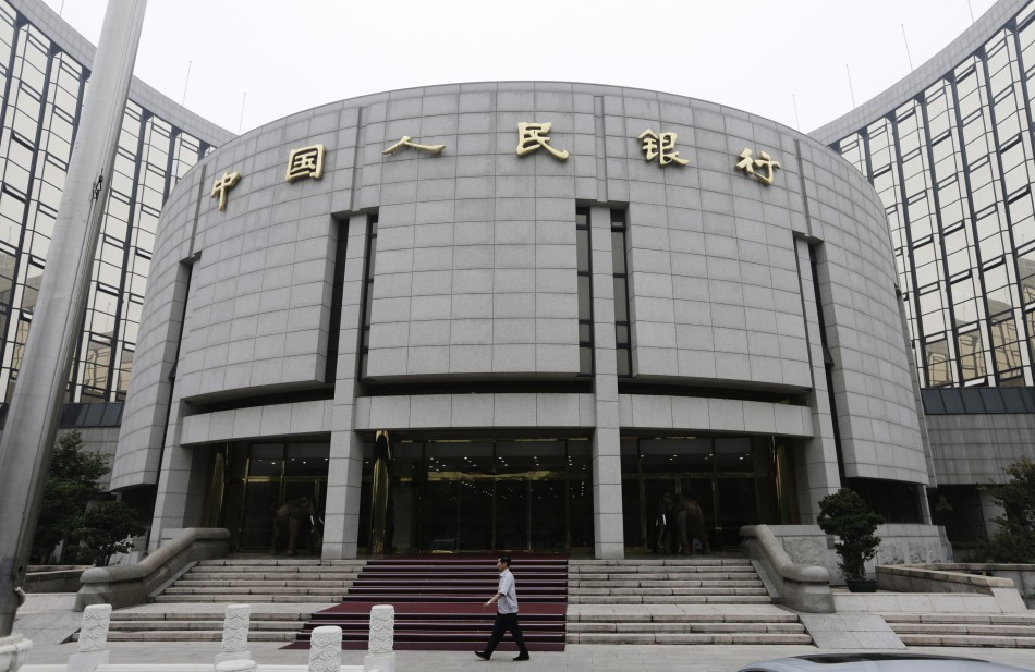 the headquarters of the People\'s Bank of China (PBOC)