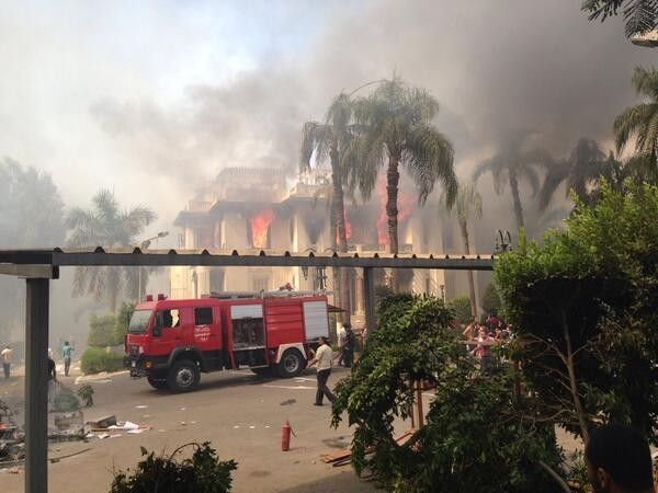 Giza governorate building on fire