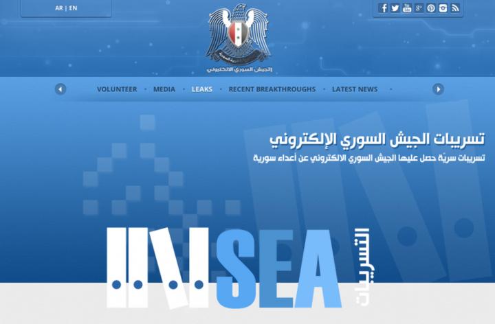 Washington Post Website Hacked by SEA