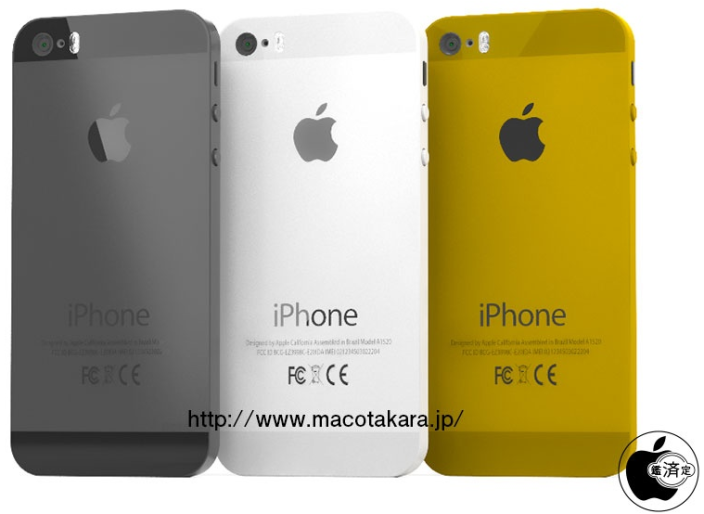 Gold colour option for iPhone 5S