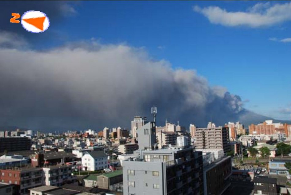 Ash plume from Sakurajima volcanic eruption flowing northwest towards Kagoshima city. Plume of a large amount reached 5,000 m on 18 August, 2013. (Photo: Kagoshima Local Meteorological Observatory)