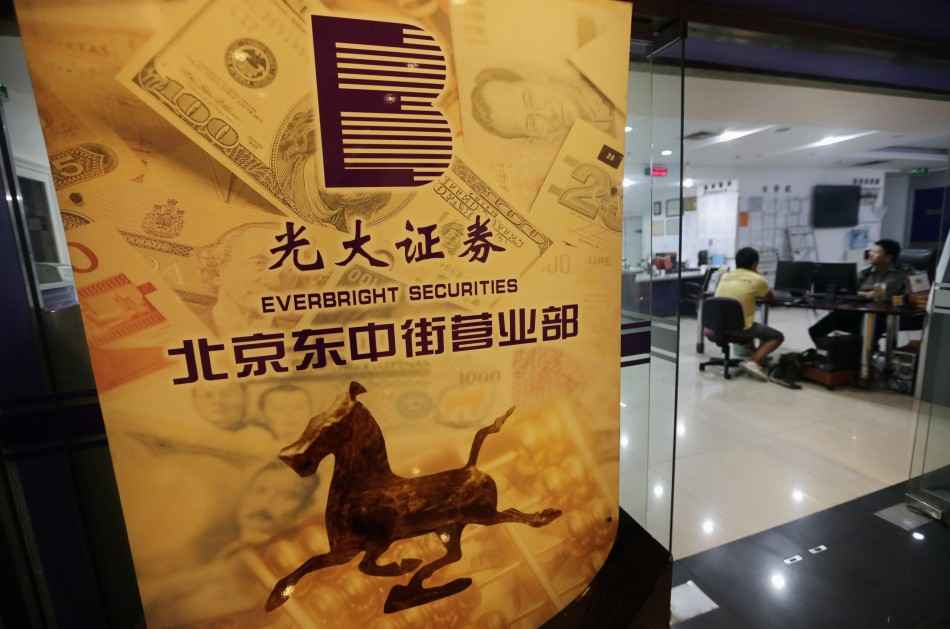 China to probe stock trading software used countrywide