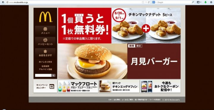 Canadian Woman Sarah Casanova Appointed New McDonald's Japan CEO