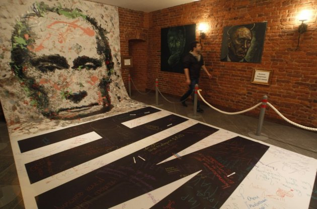 The painting titled The Largest Portrait of Putin in the World