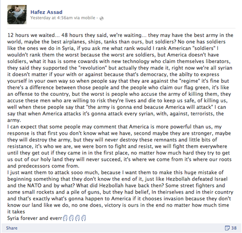 Hafez Facebook post