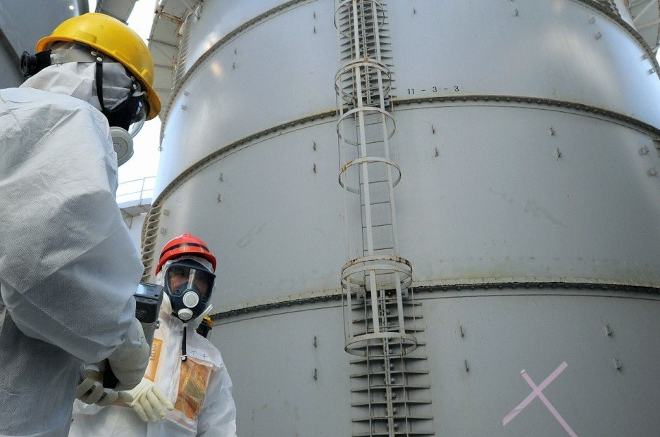 Fukishima power plant