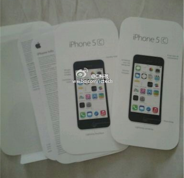 iPhone 5C Retail Packaging Manual