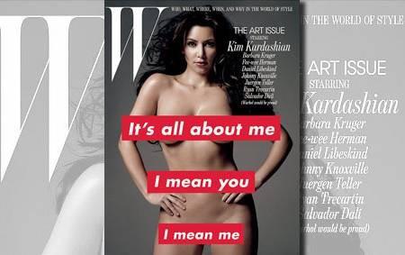 Kim Kardashian's W magazine cover.