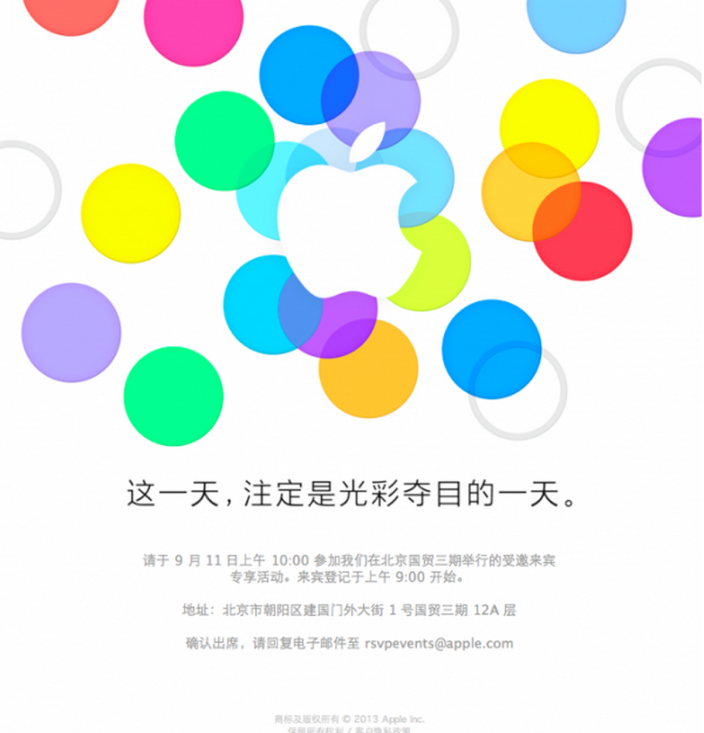Apple Confirm Chinese iPhone event