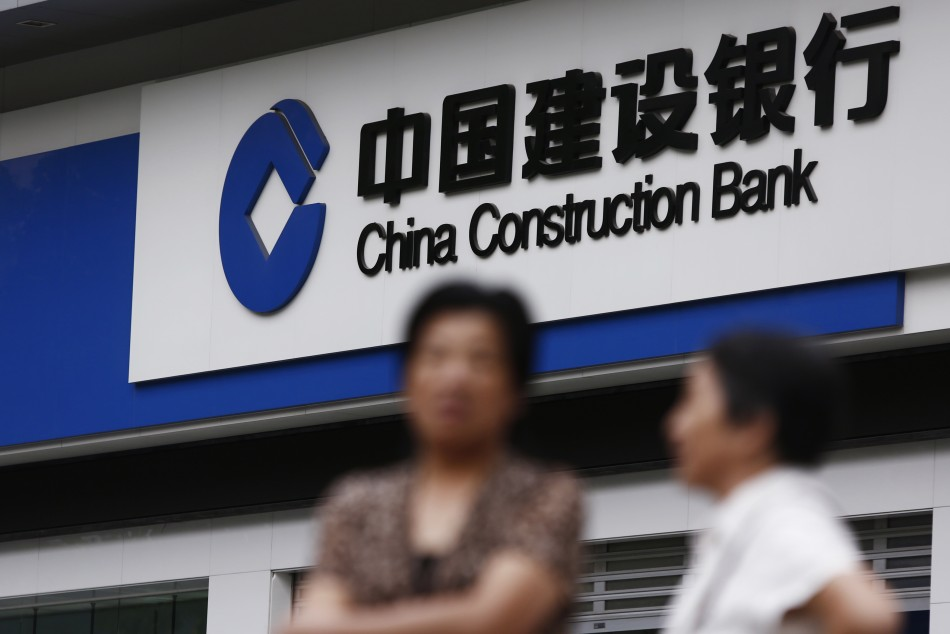 Bank of America sells remaining stake in China's CCB for $1.47bn