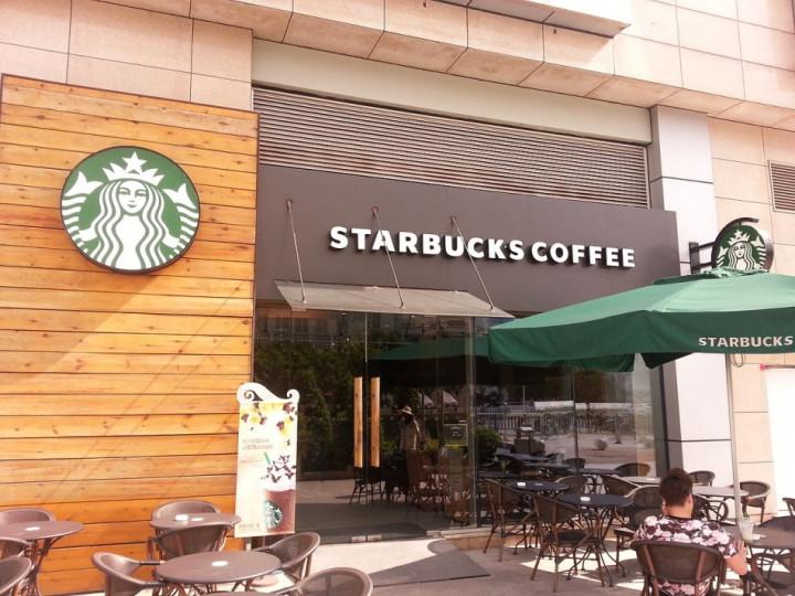 Starbucks in Shunde District, China