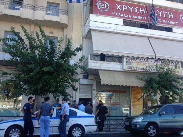 Police searching Golden Dawn HQ in Athens