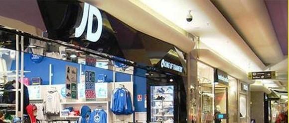 British retailer JD Sports Fashion's first-half profit surges 247%