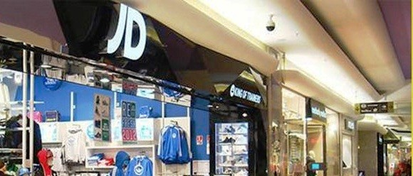 British retailer JD Sports Fashion's first-half profit surges 247%