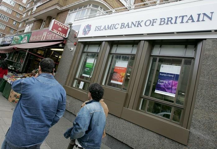 Islamic banking uk