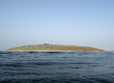 Pakistan Earthquake New Island