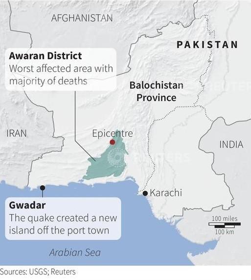 Pakistan Earthquake island