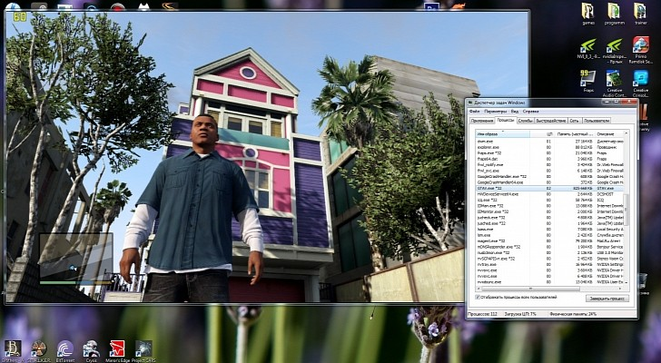GTA 5: PC Release Date, Screenshots and Graphics Details Revealed