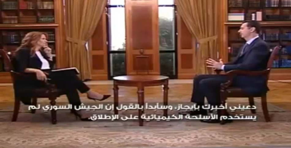 Assad Rai News24