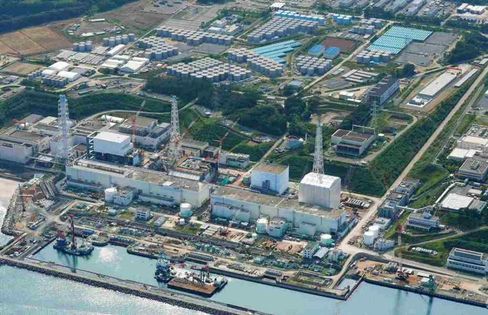 Japanese Banks To Provide $5.9bn Lifeline To Tepco