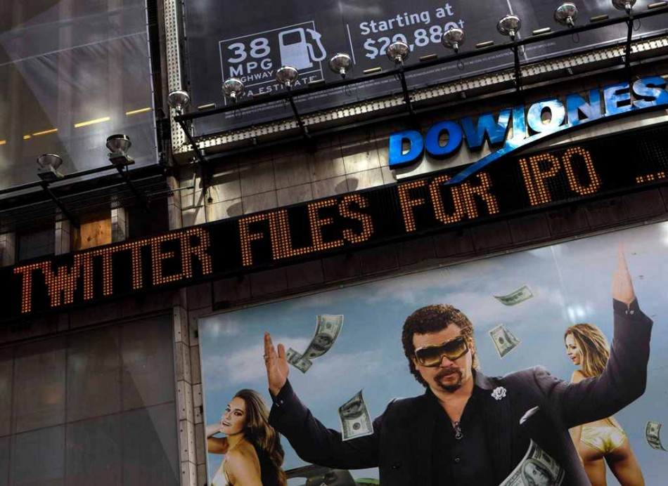 Twitter intends to make its IPO filing public this week