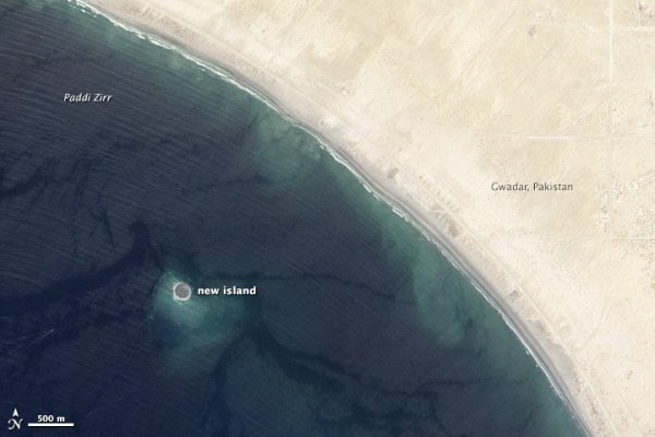 The Advanced Land Imager (ALI) on NASA's Earth Observing-1 (EO-1) satellite captured the image of the new island on 26 September. (Photo: NASA)
