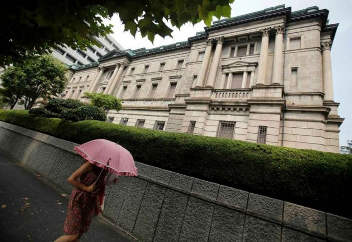 Bank of Japan To Relax Monetary Policy After April, 2014