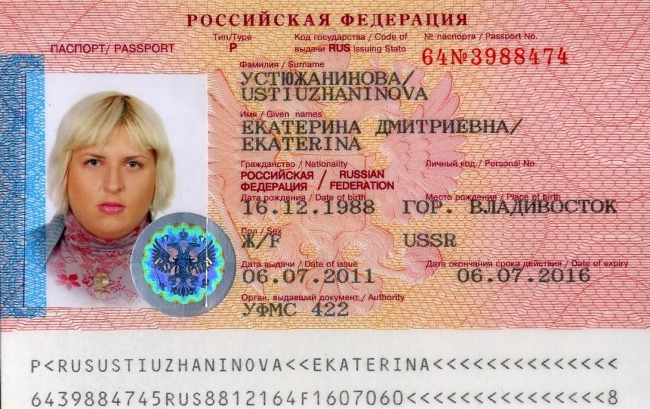 Ustyuzhaninova