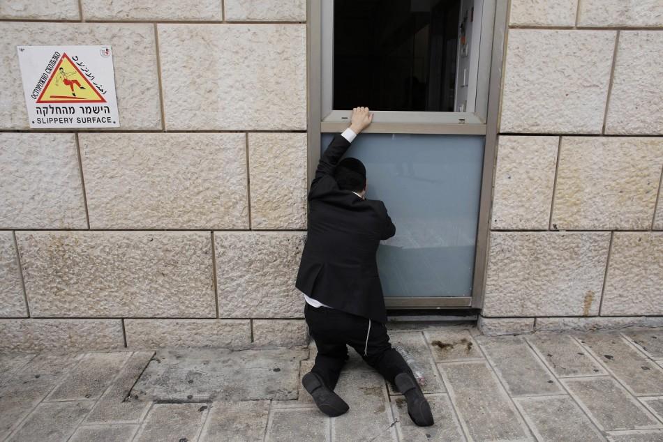Rabbi Ovadia Yosef dies Jerusalem