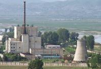 North Korea\'s Yongbyon nuclear reactor