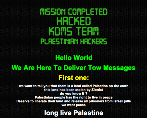 WhatsApp Hacked by KDMS Team