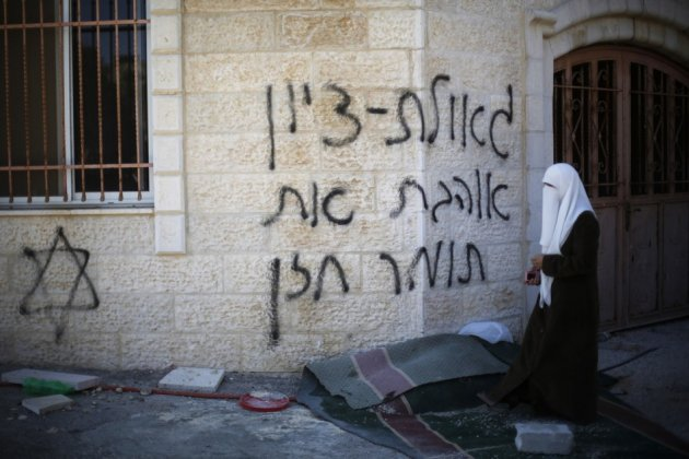 vandalised mosque west bank