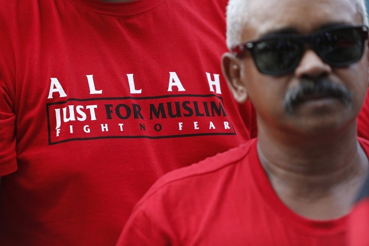 A Malaysian court in the country ruled that non-Muslims cannot use the word Allah to refer to God (Photo: Reuters)