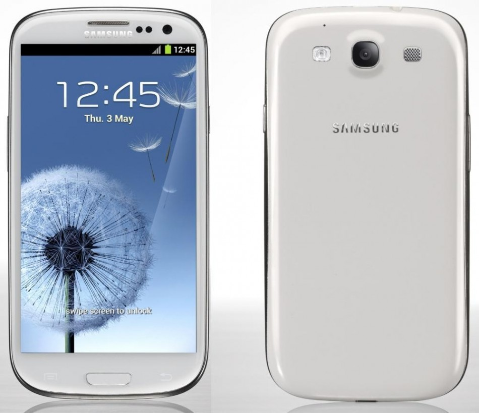 Root Galaxy S3 GT-I9300 on Android 4.1.2 XXEMH4 Official Firmware [GUIDE]