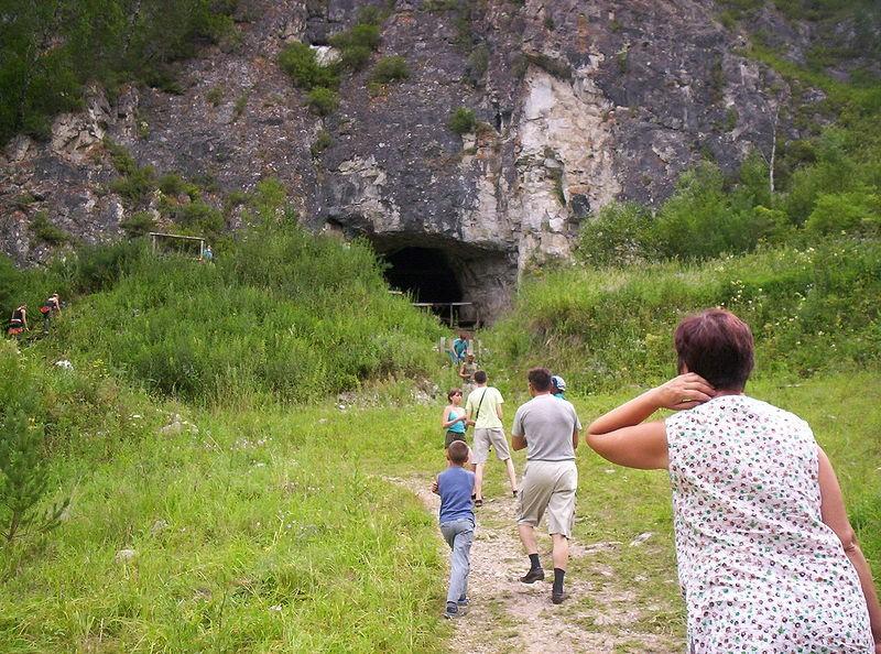 Denisova Cave