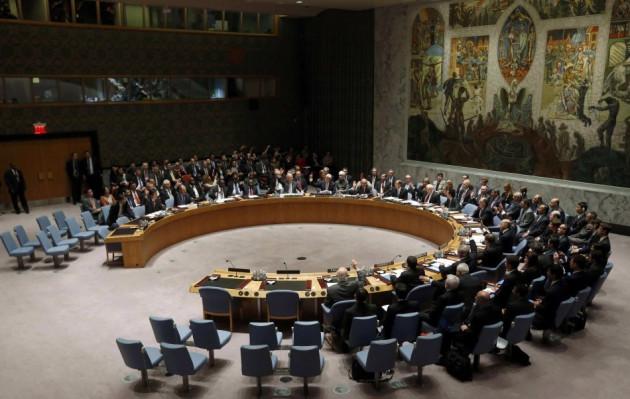 Saudi Arabia rejects UN Security Council membership